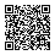 「企業関係者向け連続セミナー・その①「ビジネスと人権」」QRコード