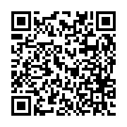 「人権シンポジウムin東京」QRコード